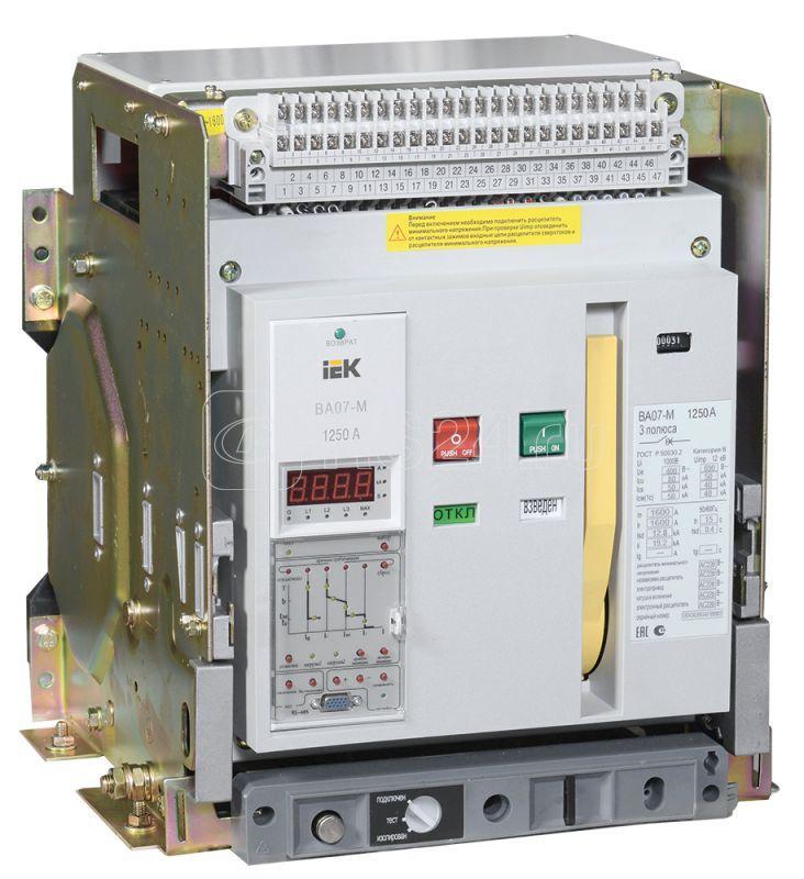 Выключатель автоматический 3п 1250А 80кА ВА07-М комб. расцеп. выдвижн. IEK SAB-2000-KRV-3P-1250A-80 купить в интернет-магазине RS24