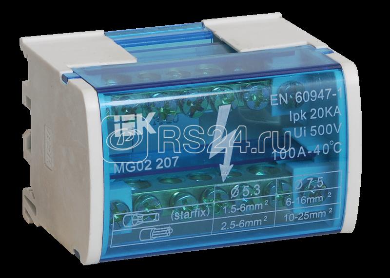 Шина на DIN-рейку в корпусе (кросс-модуль) ШНК 2х7 L+PEN ИЭК YND10-2-07-100