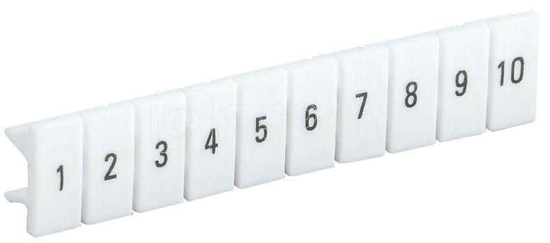 Маркер для КПИ-4кв.мм с нумерацией №№ 1-10 ИЭК YZN11M-004-K00-10 купить в интернет-магазине RS24