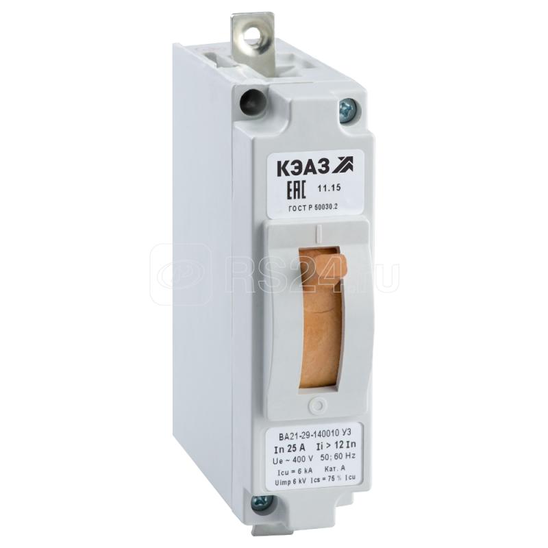 Выключатель автоматический 63А 1.5Iн 6кА ВА21-29-120010 У3 240В DC КЭАЗ 101152 купить в интернет-магазине RS24