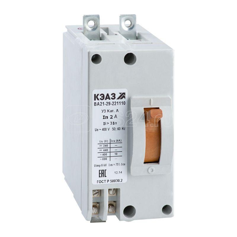 Выключатель автоматический 1.6А 6Iн ВА21-29-221110 У3 440В DC КЭАЗ 101238 купить в интернет-магазине RS24