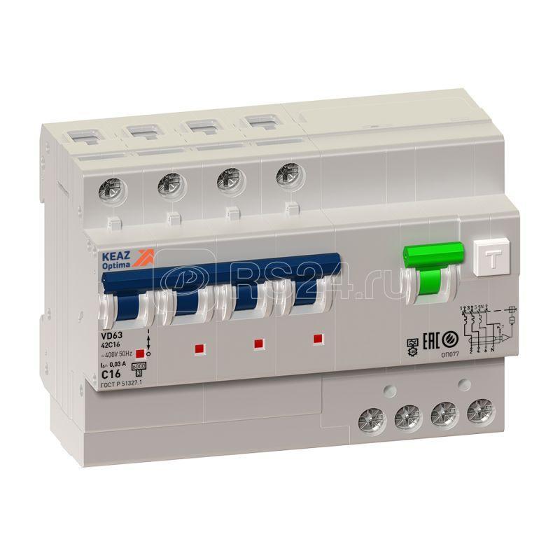 Выключатель автоматический дифференциального тока 4п C 20А 100мА тип A 6кА OptiDin VD63 УХЛ4 КЭАЗ 103485 купить в интернет-магазине RS24