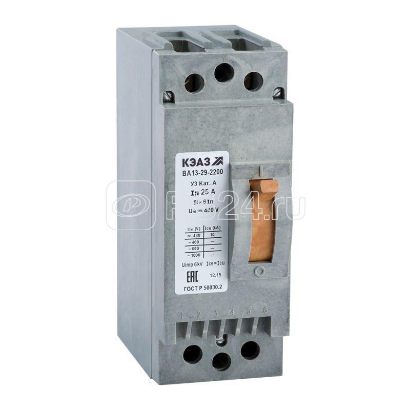 Выключатель автоматический 31.5А 3Iн ВА1329-2218 У3 660В AC НР=127В AC/110В DC КЭАЗ 107757 купить в интернет-магазине RS24