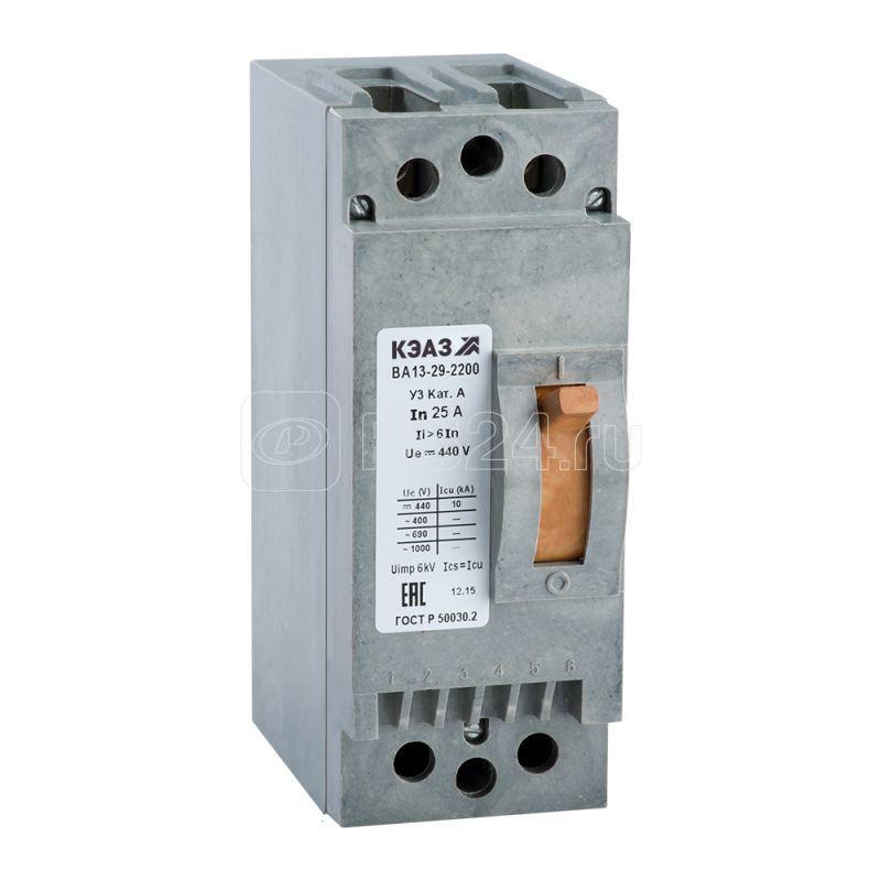 Выключатель автоматический 2.5А 12Iн ВА1329-2318 У3 660В AC НР=220..230В AC/220В DC КЭАЗ 107825 купить в интернет-магазине RS24
