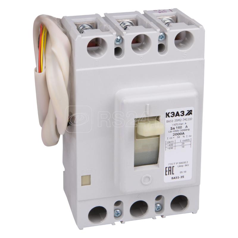 Выключатель автоматический 250А 2000Im ВА51-35М2-331810 УХЛ3 690В AC НР230AC/220DC КЭАЗ 108353 купить в интернет-магазине RS24