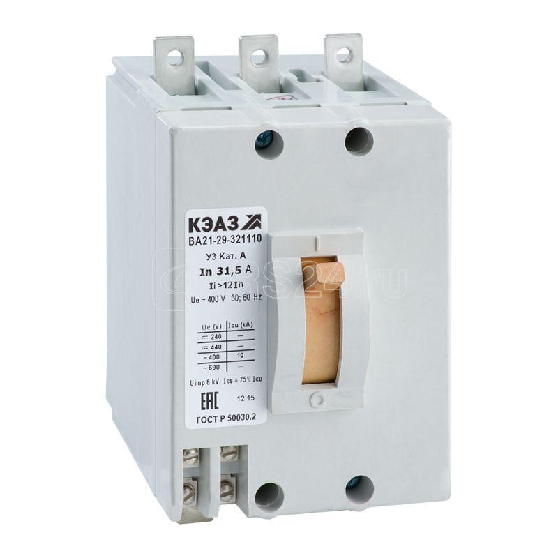 Выключатель автоматический 10А 6Iн ВА21-29-341810 У3 400В AC НР=24В AC/DC КЭАЗ 229872 купить в интернет-магазине RS24
