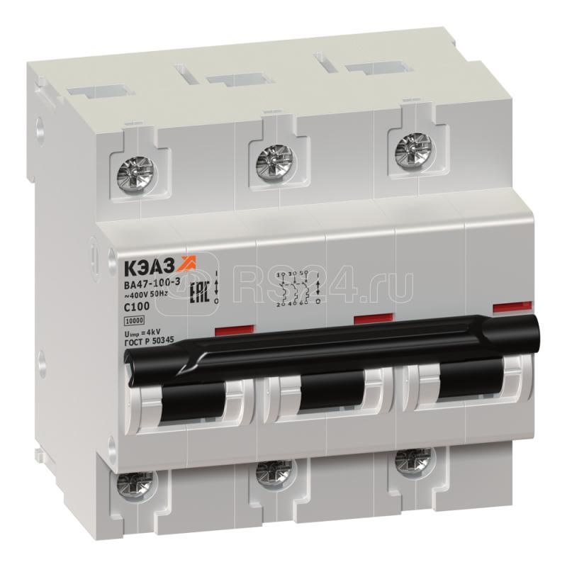 Выключатель автоматический модульный 3п C 50А 10кА ВА47-100-3С50-УХЛ3 КЭАЗ 233033 купить в интернет-магазине RS24