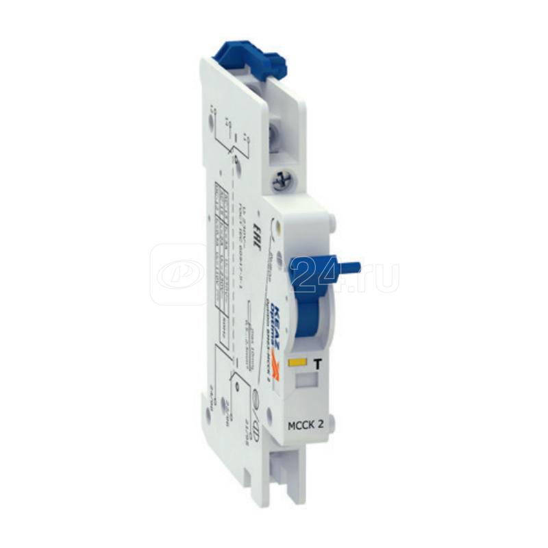 Модуль свободных и сигнальных контактов OptiDin BM63-МССК 2 КЭАЗ 249158