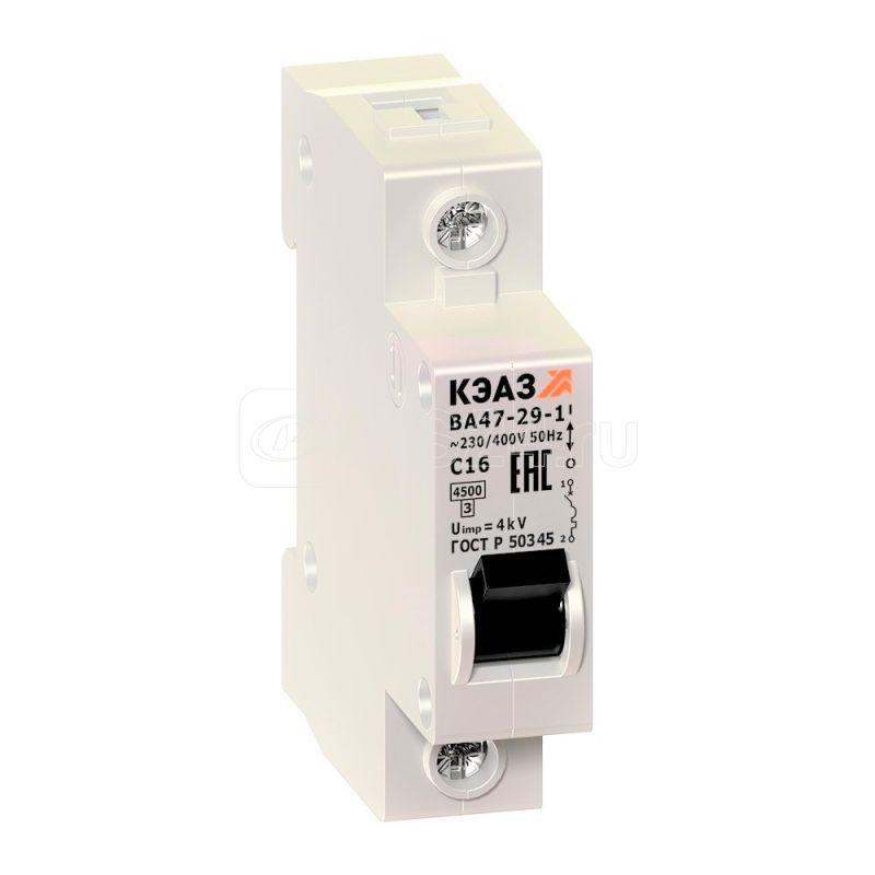 Выключатель автоматический модульный 1п D 1А 4.5кА ВА47-29-1D1-УХЛ3 КЭАЗ 253111 купить в интернет-магазине RS24