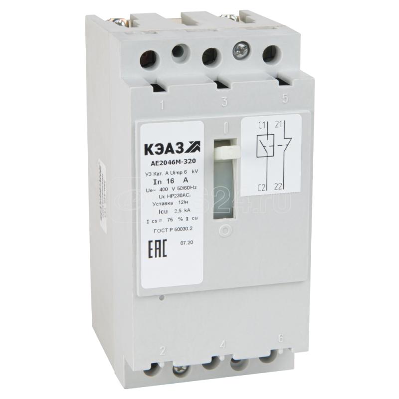 Выключатель автоматический 1.25А 12Iн АЕ2046М-320 У3 400В AC НР=110В AC/DC КЭАЗ 259764 купить в интернет-магазине RS24