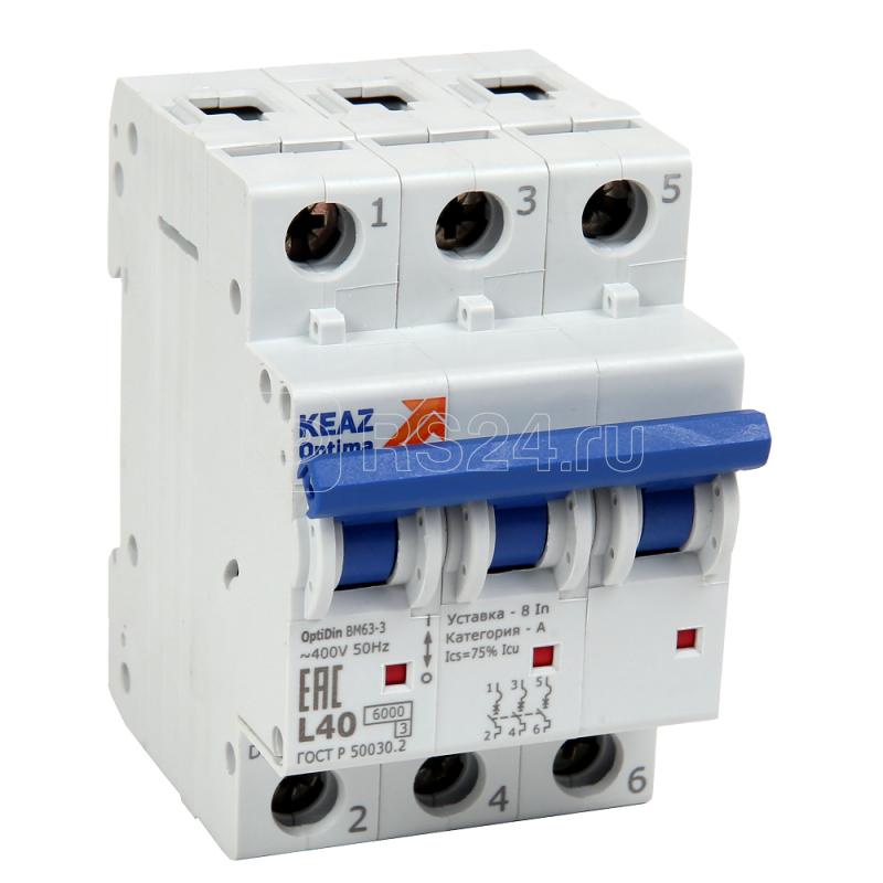 Выключатель автоматический модульный 3п Z 40А OptiDin BM63-3Z40-УХЛ3 КЭАЗ 260862 купить в интернет-магазине RS24