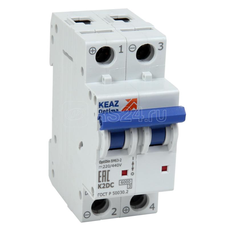 Выключатель автоматический модульный 2п K 1А OptiDin BM63-2K1-DC-УХЛ3 КЭАЗ 261250 купить в интернет-магазине RS24