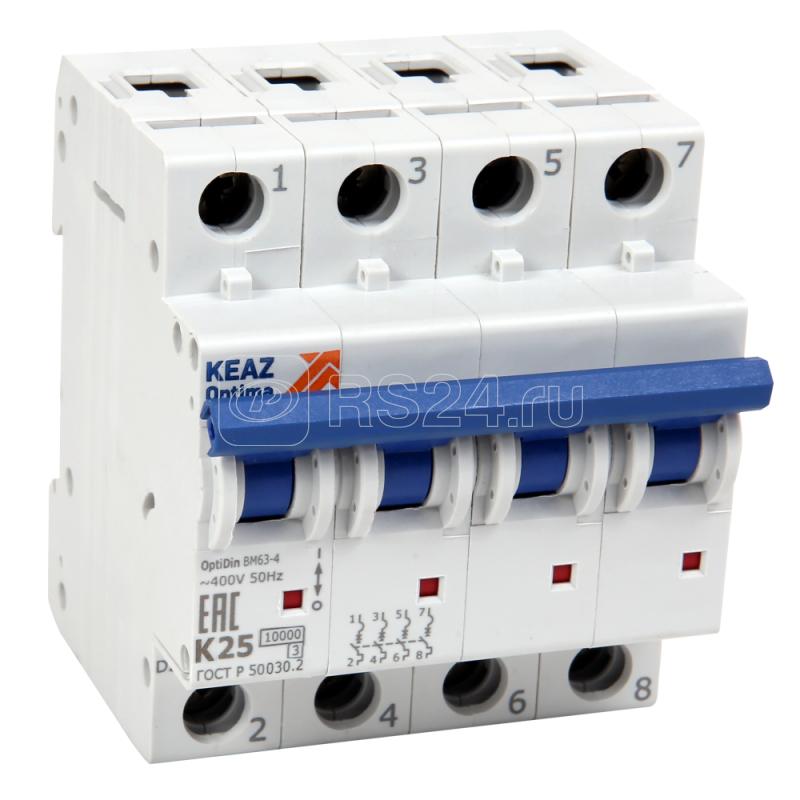 Выключатель автоматический модульный 4п L 16А 10кА OptiDin BM63-4NL16-10-УХЛ3 КЭАЗ 262989 купить в интернет-магазине RS24