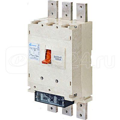 Выключатель автоматический 3п 1000А 33.5кА ВА53-41 341110-20 УХЛ3 660В Контактор 1005034 купить в интернет-магазине RS24