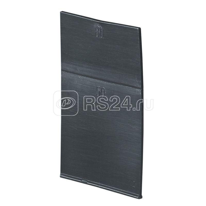 Перегородка межполюсная 3п DRX125/250 (набор из 2 шт) Leg 027181 купить в интернет-магазине RS24