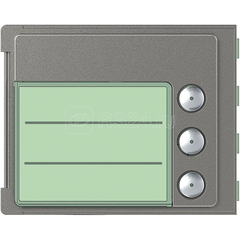 Панель лицевая модуля доп. кнопок вызова (3-4) 3 кнопки Robur Leg BTC 352035 купить в интернет-магазине RS24