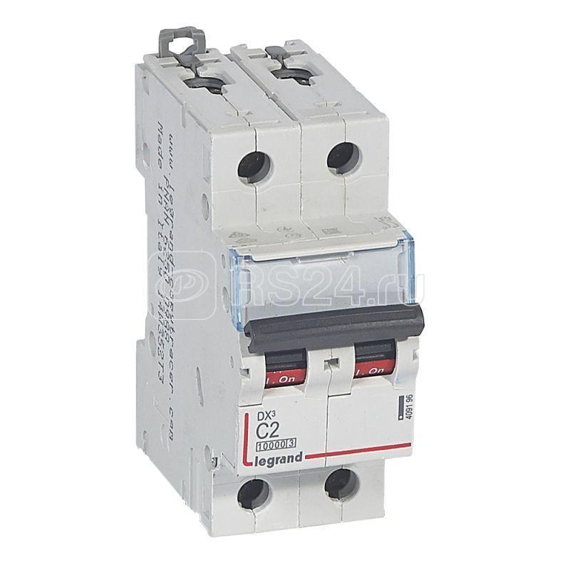 Выключатель автоматический модульный 2п C 2А 10кА/16кА DX3 Leg 409196 купить в интернет-магазине RS24
