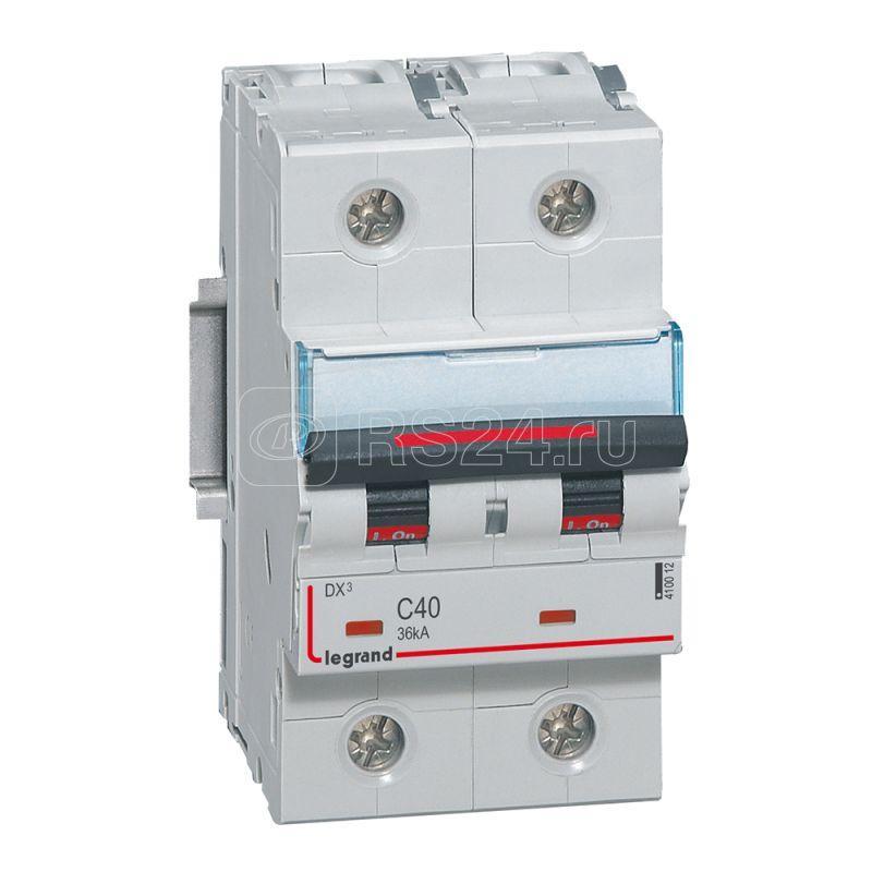 Выключатель автоматический модульный 2п C 40А 36кА DX3 3мод. 230/400В Leg 410012 купить в интернет-магазине RS24