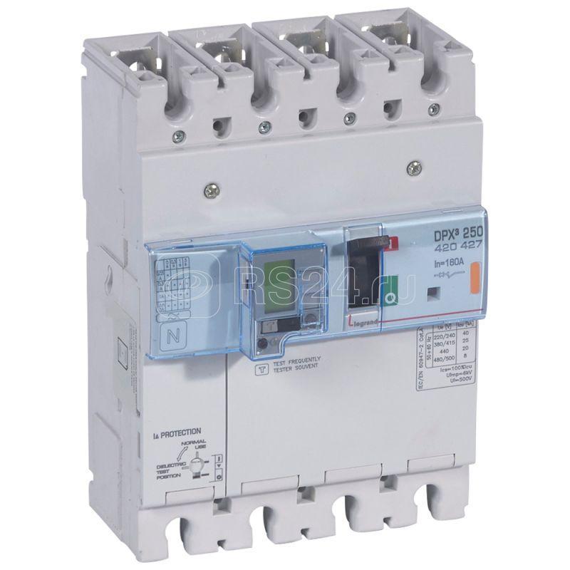 Выключатель автоматический дифференциального тока 4п 160А 25кА DPX3 250 электрон. расцеп. с изм. блоком Leg 420427 купить в интернет-магазине RS24