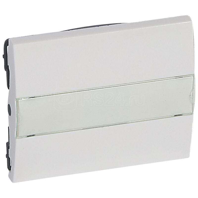 Клавиша для выкл. кноп. с инд. бел. Galea Life Leg 777017 купить в интернет-магазине RS24