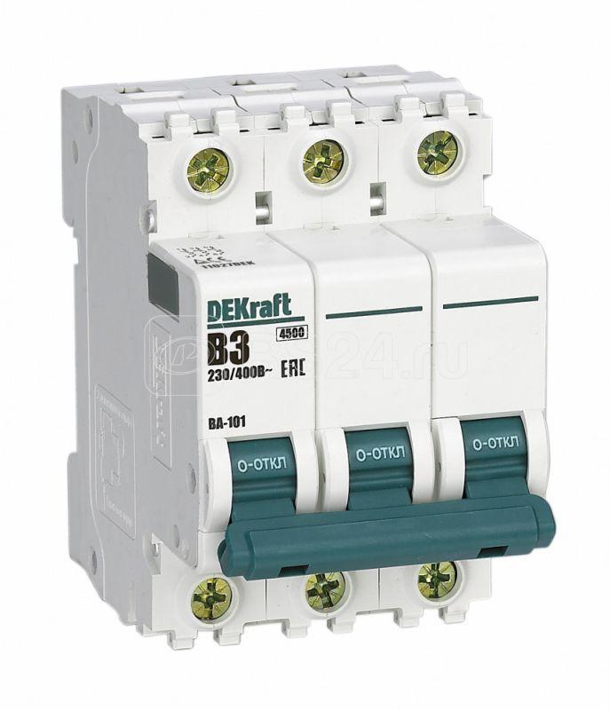 Выключатель автоматический модульный 3п B 3А 4.5кА ВА-101 SchE 11027DEK купить в интернет-магазине RS24