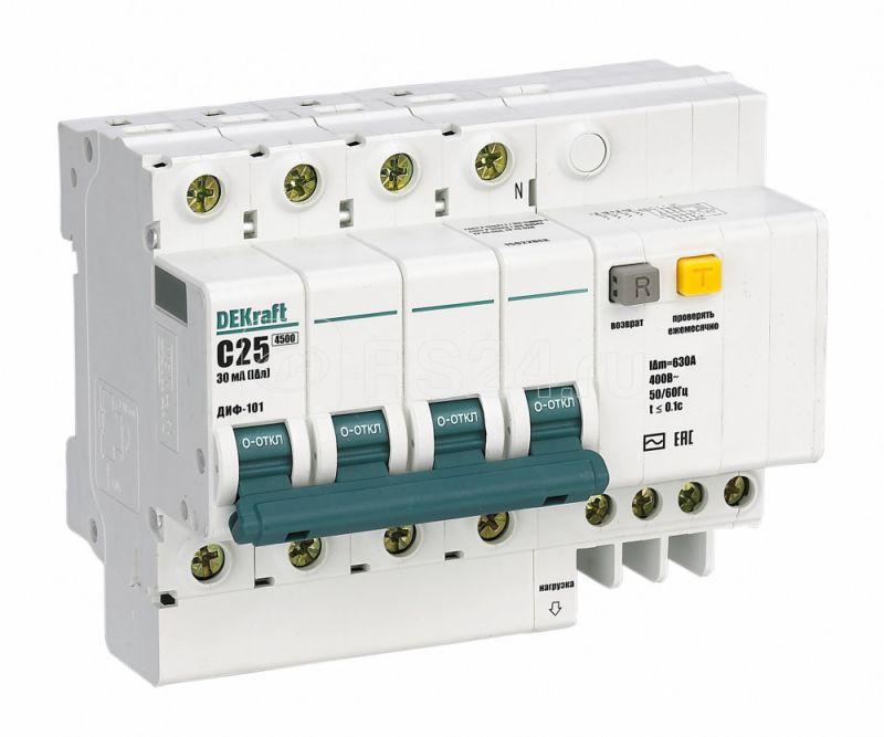 Выключатель авт. диф. тока со встроенной защитой от сверхтоков 4п 32А 30мА AC D ДИФ-101 SchE 15178DEK купить в интернет-магазине RS24