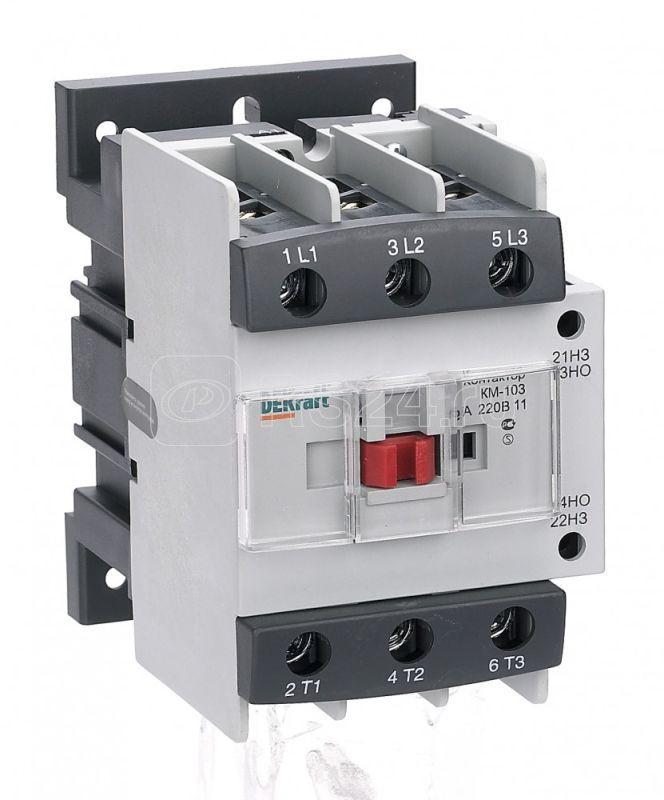 Контактор КМ-103 95А 220В АС3 1НО+1НЗ SchE 22148DEK купить в интернет-магазине RS24
