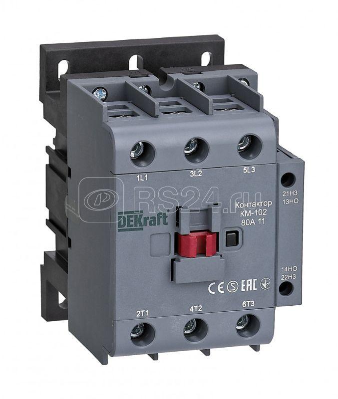 Контактор 80А 110В АС3 АС4 1НО+1НЗ КМ-102 DEKraft 22332DEK купить в интернет-магазине RS24
