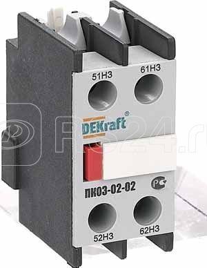 Приставка контактная доп. контакты 2НЗ лицев. DEKraft 24102DEK купить в интернет-магазине RS24
