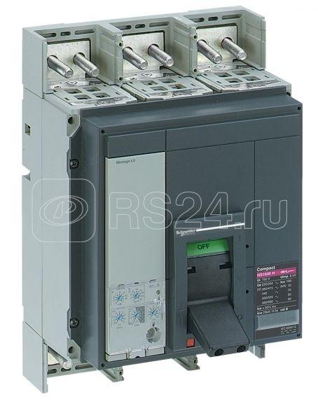 Выключатель автоматический 3п 800А 150кА NS800 L 3P + Micrologic 5.0A в сборе SchE 33517 купить в интернет-магазине RS24