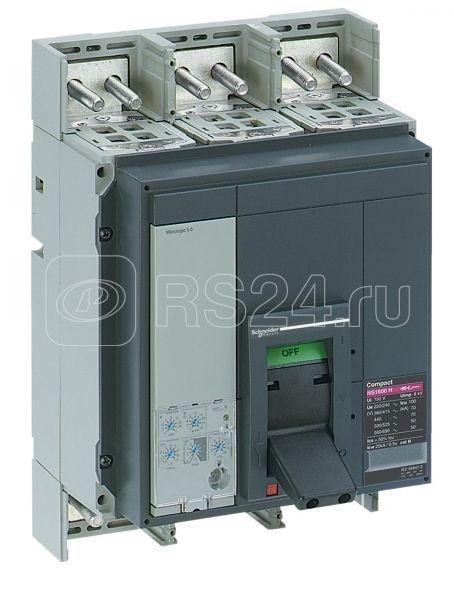 Выключатель автоматический 3п 1000А 150кА NS1000 L 3P + Micrologic 5.0A в сборе SchE 33518 купить в интернет-магазине RS24