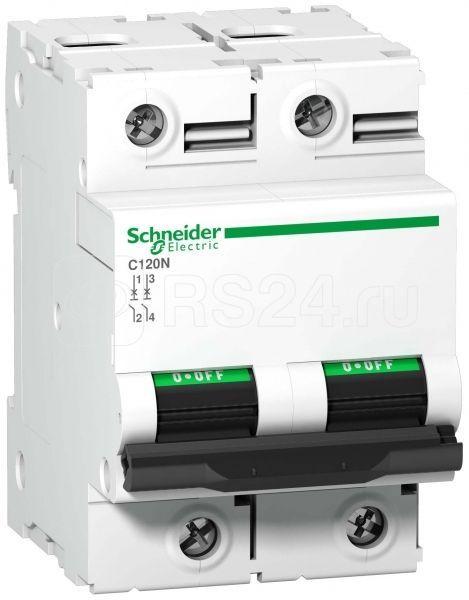 Выключатель автоматический модульный 2п D 100А 10кА Acti9 C120N SchE A9N18384 купить в интернет-магазине RS24