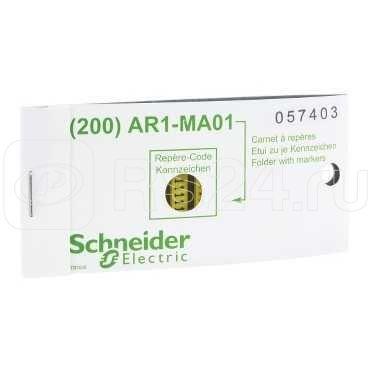 Маркировка + (уп.200шт) SchE AR1MA0198 купить в интернет-магазине RS24