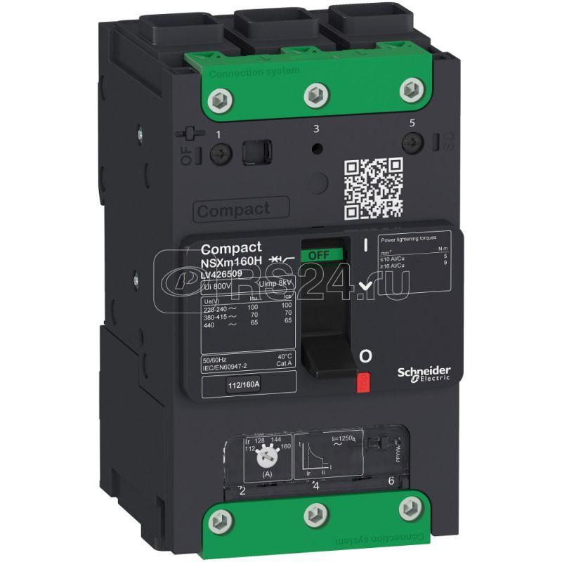 Выключатель автоматический 3п 80А 36кА NSXm TM80D Elink SchE LV426306 купить в интернет-магазине RS24