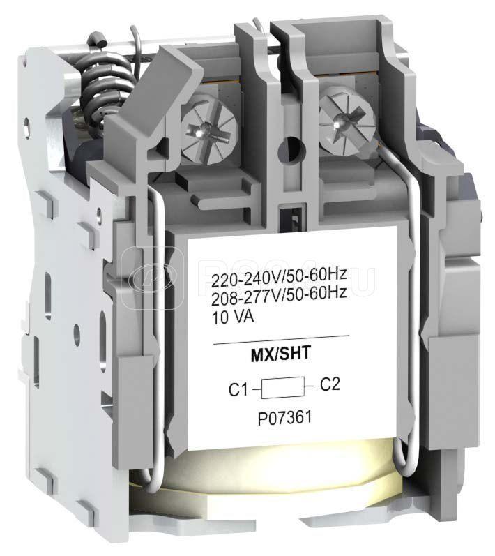 Расцепитель независ. SHT/MX для NSX100/630 200-240V AC SchE LV429387