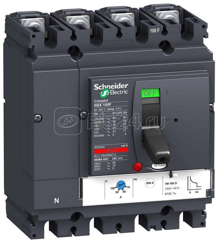 Выключатель авт. 4п 4т TM25D NSX100F SchE LV429656 купить в интернет-магазине RS24