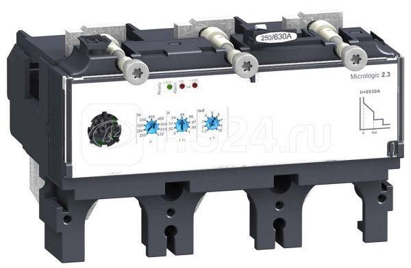 Расцепитель 3п 3т Micrologic2.3 400А для NSX400/630 SchE LV432081 купить в интернет-магазине RS24