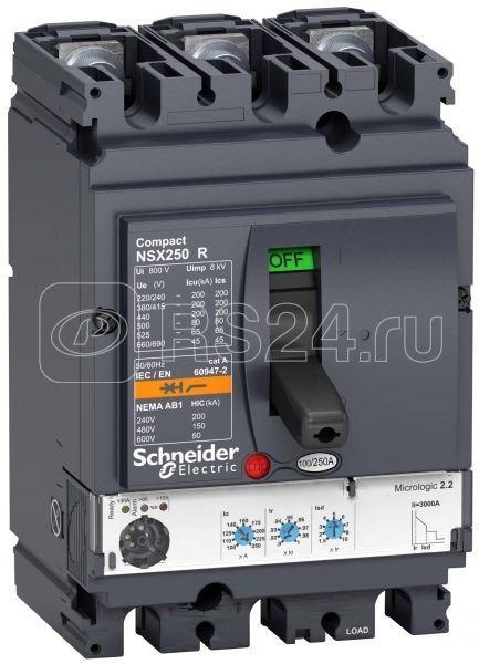 Выключатель авт. 3п MICR.2.2 40А NSX100R (200кА при 415В 45кА при 690B) SchE LV433270 купить в интернет-магазине RS24