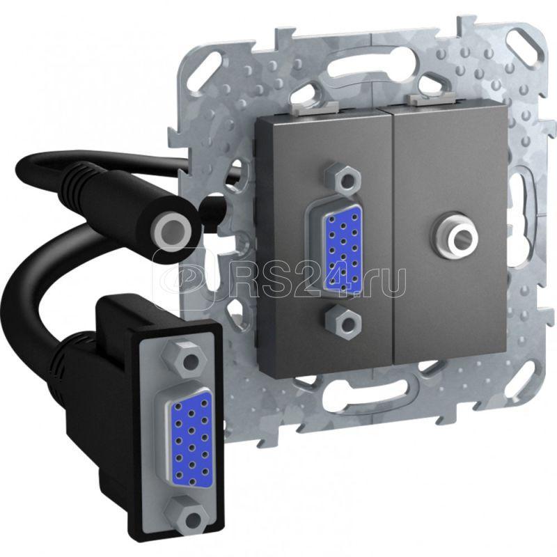 Коннектор HD15+Minijack графит SchE MGU5.932.12ZD купить в интернет-магазине RS24