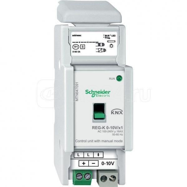 Блок управления 0-10В REG-K/1-канал с ручн. управлением SchE MTN647091 купить в интернет-магазине RS24