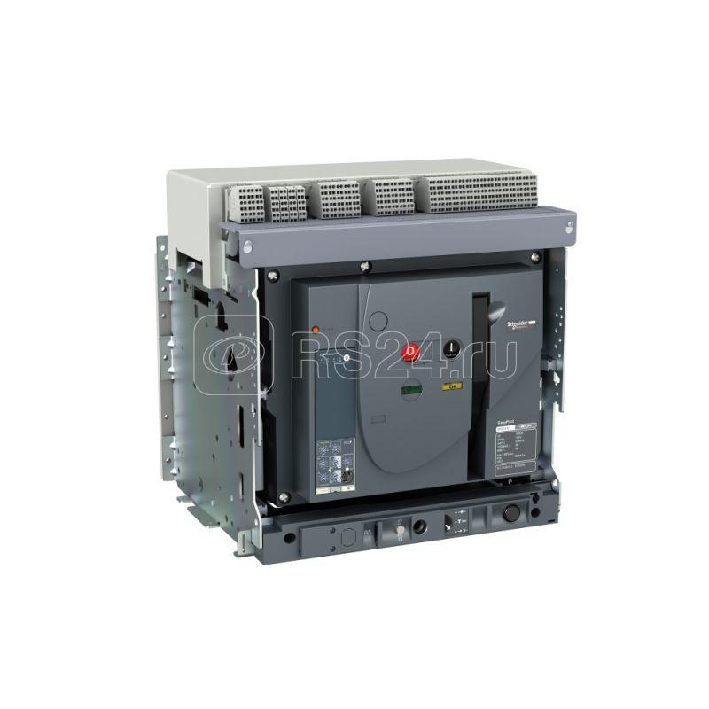 Выключатель автоматический 3п 1000А 65кА EasyPact MVS электрон. расцеп. ET5S выкатн. ручн. привод SchE MVS10H3MW5L купить в интернет-магазине RS24