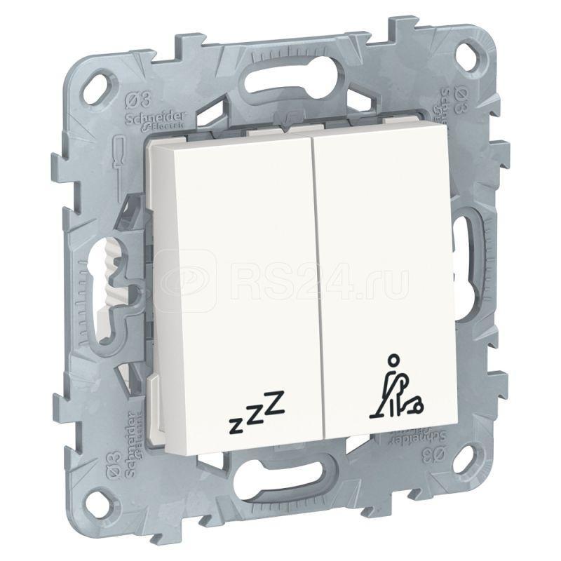 Выключатель кнопочный 2-кл. 2мод. СП Unica New IP21 Не беспокоить - Убрать номер бел. SchE NU521718 купить в интернет-магазине RS24