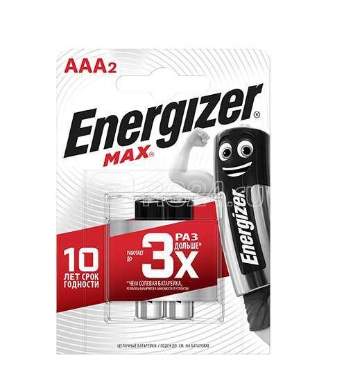 Элемент питания алкалиновый MAX LR03/286 BL2 (2/24/10800) (блист.2шт) Energizer 28644