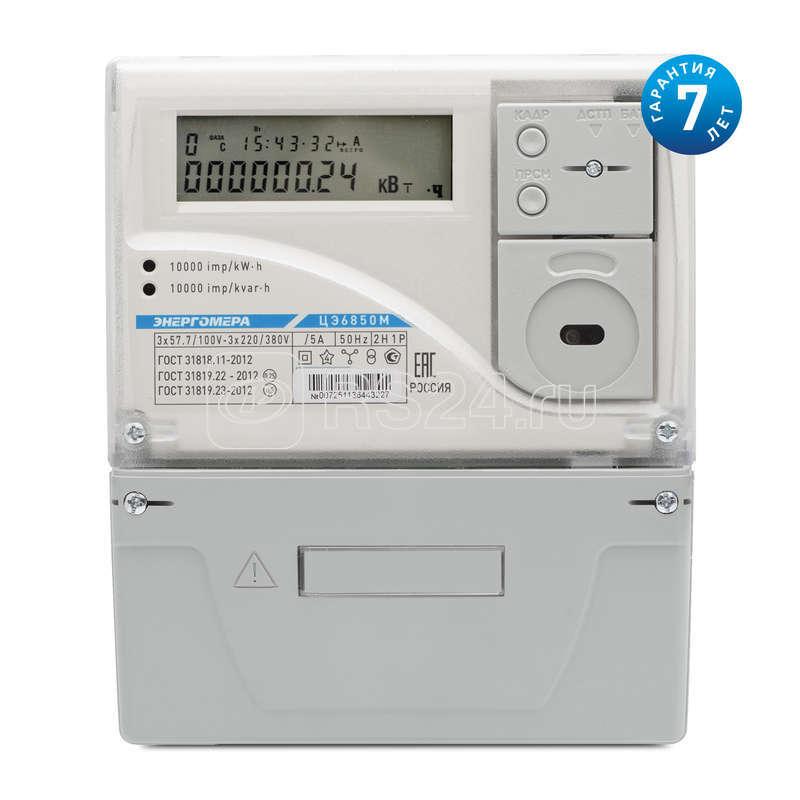 Счетчик ЦЭ-6850М 5-7.5А 220В 0.2S/0.5 класс точн. 2Н 1Р Ш31 Моск. вр. Энергомера 101005003007251 купить в интернет-магазине RS24