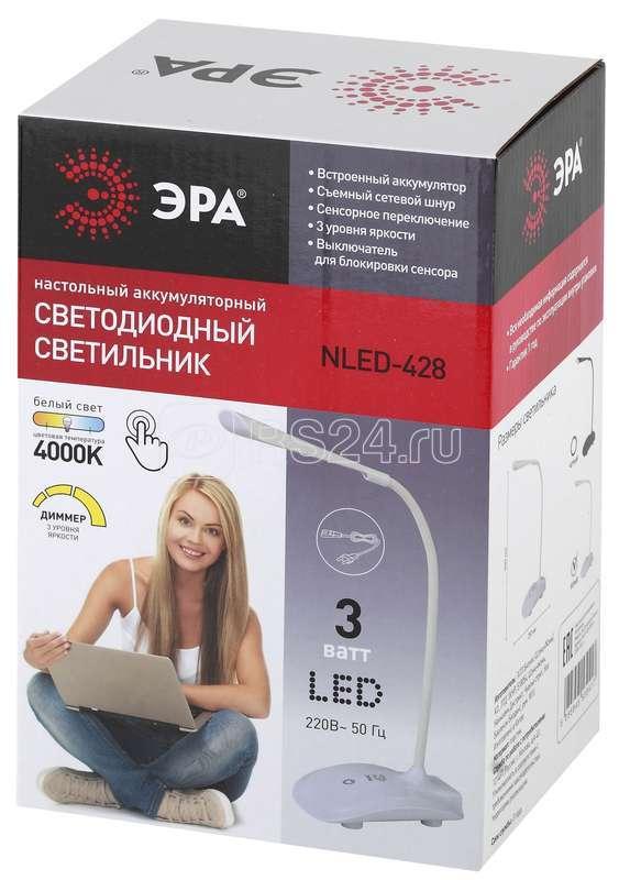 Светильник NLED-428-3W-W настол. бел. ЭРА Б0019767 купить в интернет-магазине RS24