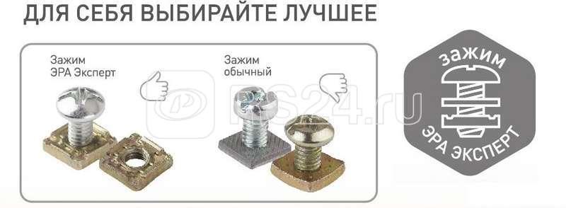 Блок ОП 2 розетки+выключатель 2-кл. 11-7404-01 16АХ(10AX)-250В IP54 Эксперт бел. ЭРА Б0027675 купить в интернет-магазине RS24