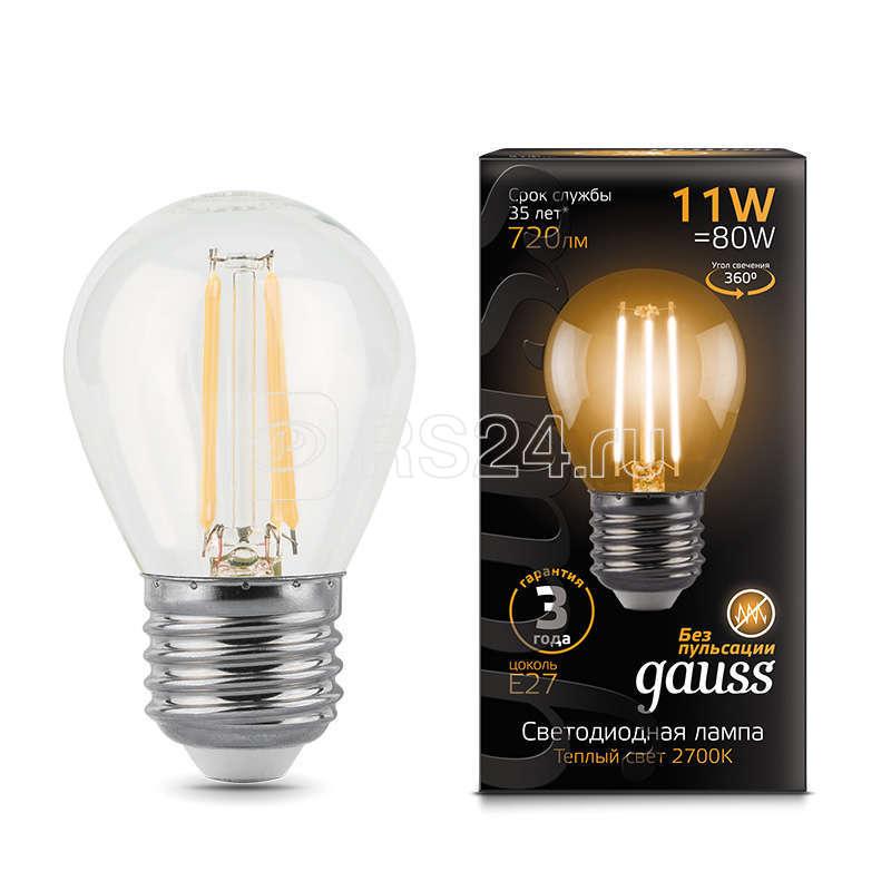 Лампа светодиодная филаментная Black Filament 11Вт шар 2700К E27 Gauss 105802111 купить в интернет-магазине RS24