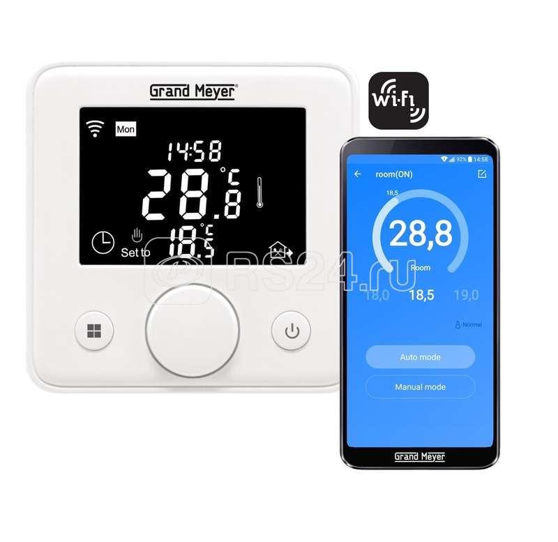 Термостат прогр. W330 с функцией Wi-Fi (Android/iOS) датчик пола; датчик воздуха 3.6кВт 16А бел. Grand Meyer W330 купить в интернет-магазине RS24