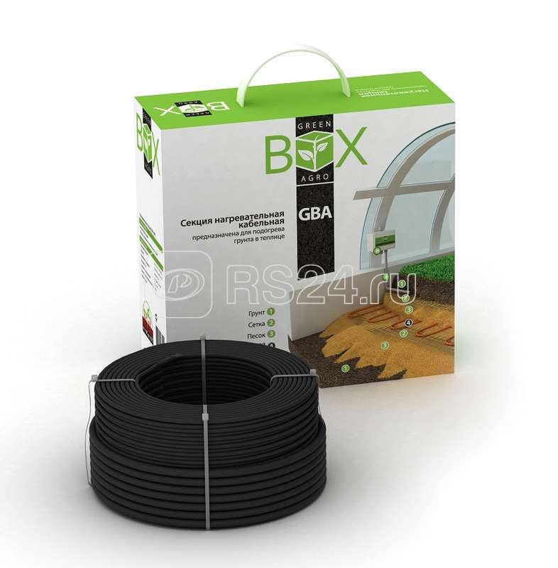 Комплект GREEN BOX AGRO 14GBA-300 Green Box 2096146 купить в интернет-магазине RS24
