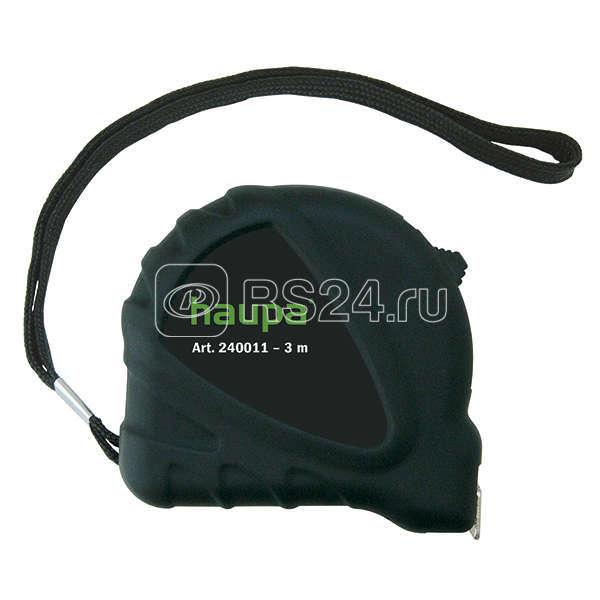 Рулетка 3м с фиксатором HAUPA 240011 купить в интернет-магазине RS24